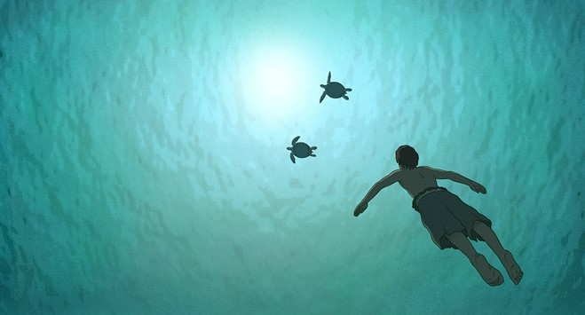 The Red Turtle thumbnail