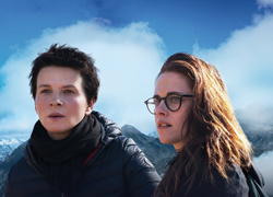 Clouds Of Sils Maria thumbnail