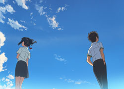 Your Name. thumbnail